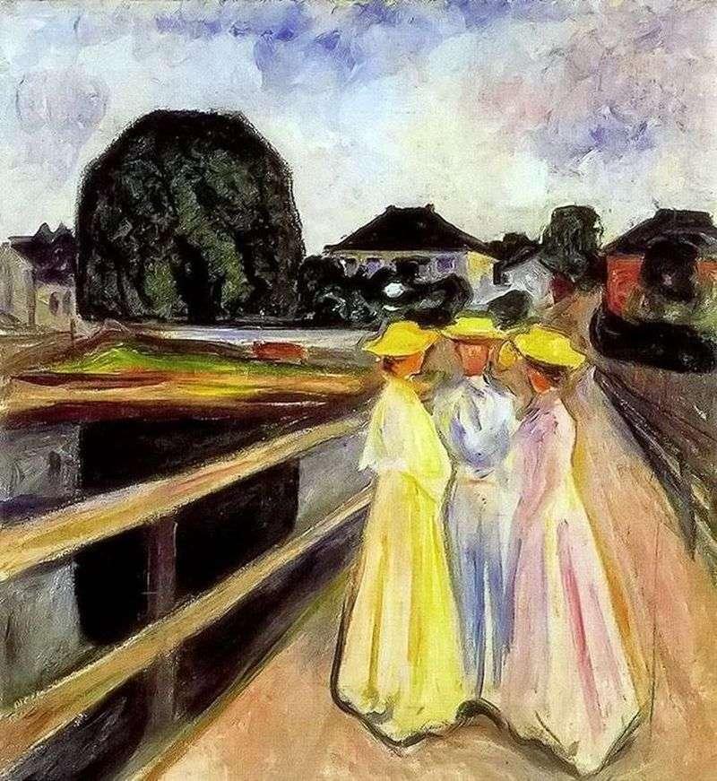 Дівчата на мосту   Едвард Мунк
