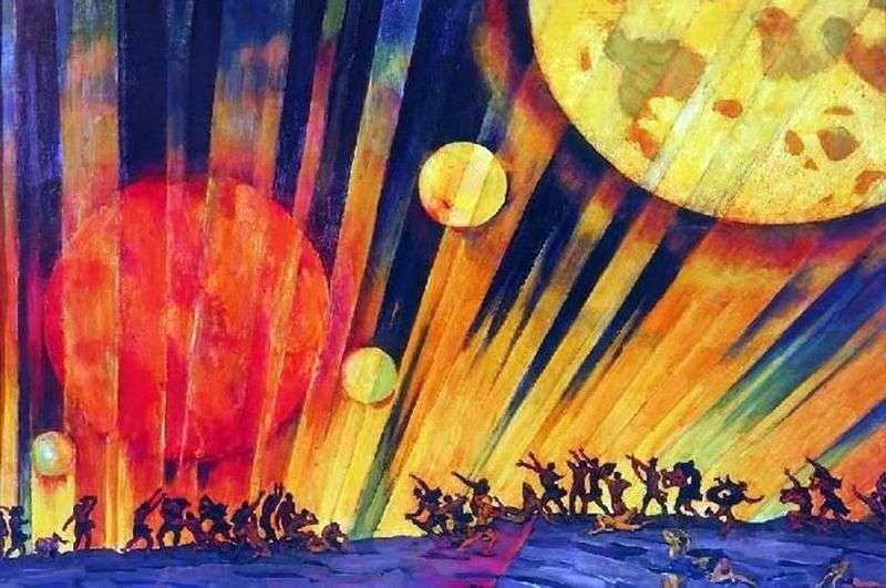 Нова планета   Костянтин Юон