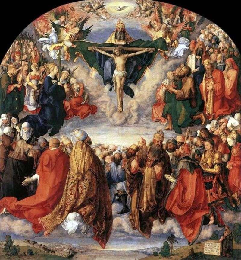Свято всіх святих   Альбрехт Дюрер