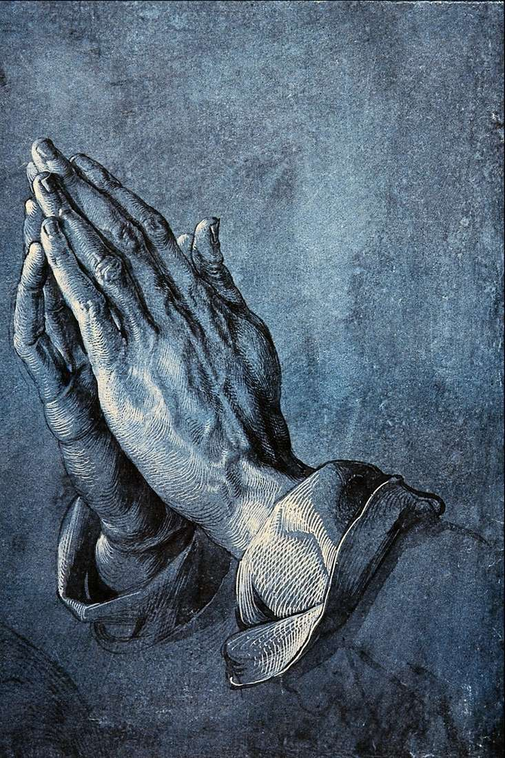Руки молиться   Альбрехт Дюрер