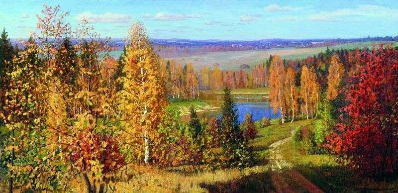 Осінні поля   Лідія Ісаківна Бродська