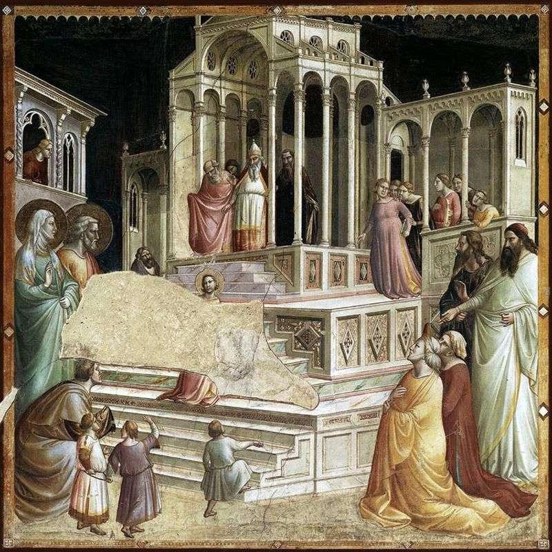 Введення Марії у храм   Таддео Геді