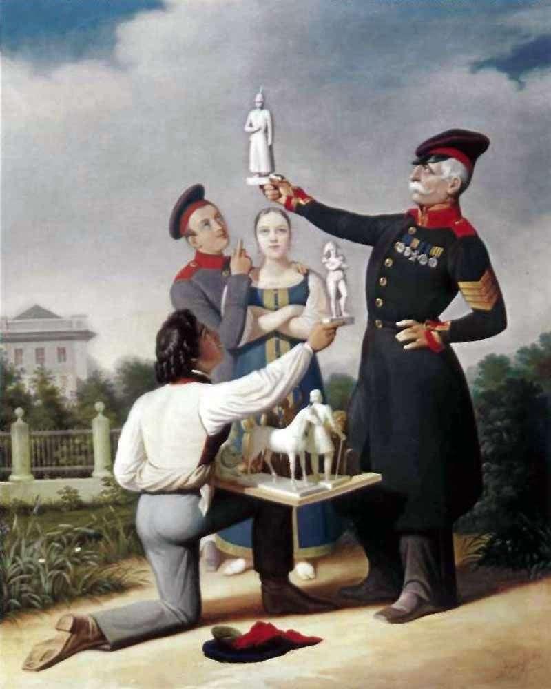 Продавець гіпсових статуеток   Карл Гампельн